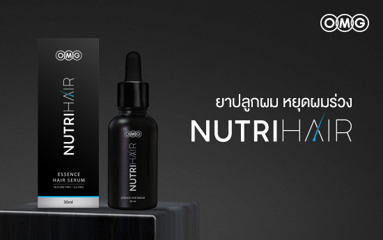 NUTRIHAIR Essence Hair Serum
